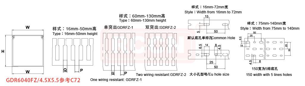 电路 电路图 电子 原理图 1025_290