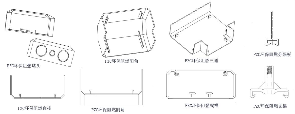 pzc12050 trunk assembly